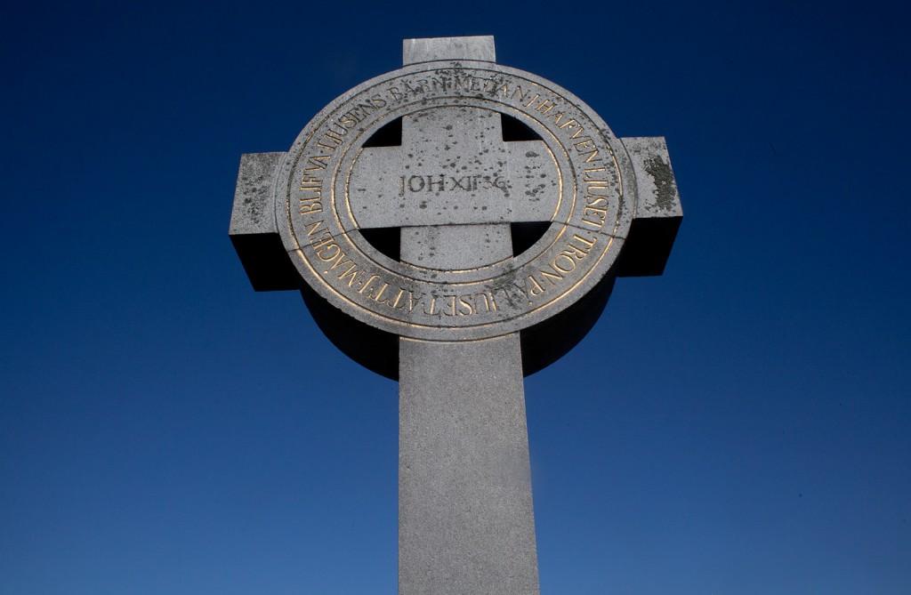 Ansgaro kryžius iš arti